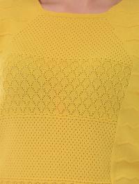 желтая примула